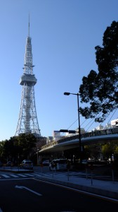 Nagoya Tower in the morning
