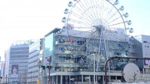 Ferris wheel in Sakae