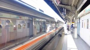 Hida Express