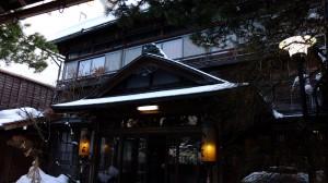 Yatsusan-kan