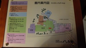 Map of Yatsusan-kan. Our room is the left side of the green area.  Purple wing are the VIP rooms (ones with private onsen in their room).  Brown wing are the dining rooms.  Blue the outdoor onsen. Pink are the original heritage buildings and reservable onsen.