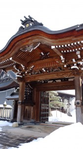 Hongoji temple