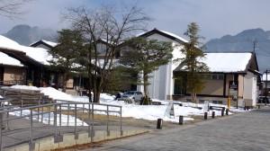 Furukawa matsuri museum