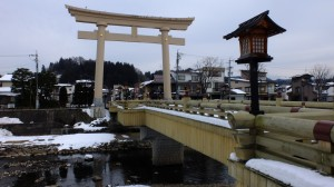 Bridge to the Sakurayamahachiman-guu (shrine)