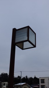 Lightpost from Houka