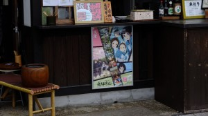 Hyouka poster at a Hida beef skewer stall