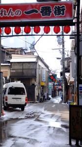 Mitsui Shokudou 三井食堂