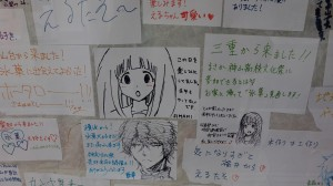 Visitor's messages left during the Hyouka Festival