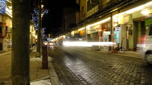 Shopping street at night