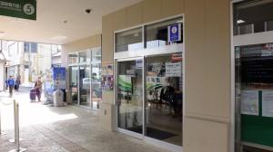 Nouhi bus centre