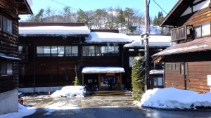 Shirakawa-go no Yu (bathhouse and also accommodations)
