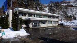 Shirakawa clinic centre. Higurashi scene
