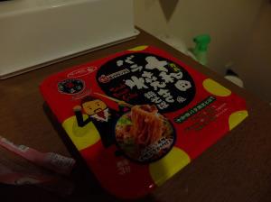 Dinner is instant yaki-soba