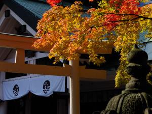 Utou shrine