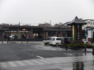 Hiraizumi, the station for Chusonji