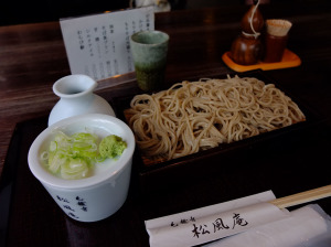 Soba lunch