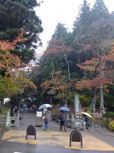 Chusonji entrance