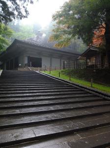 Steps to the Konjikido
