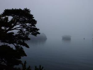 Fukuura island