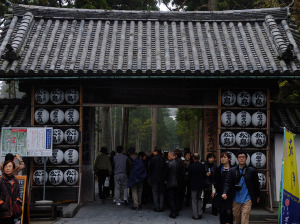 Zuiganji entrance