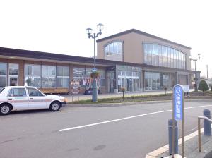 Toya station