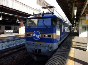 At Utsunomiya