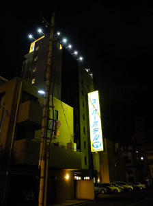 Super Hotel Takamatsu, non-smoking hall