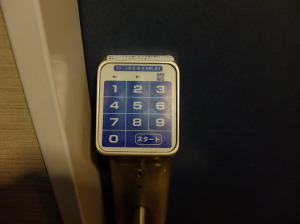 Typical Superhotel numlock door