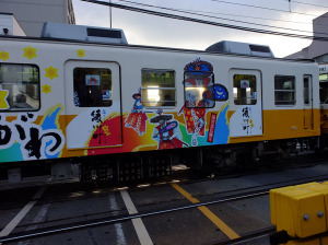 Painted train carriage of the Kotoden private rail