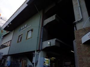 Ritsurin station