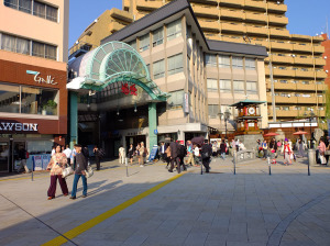 Dogo onsen entrance