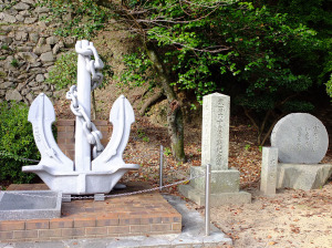 Memorial for the minesweepers