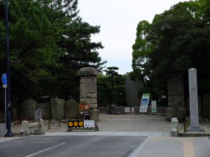 Ritsurin north gate