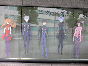 Outside the art museum, characters from Evangelion