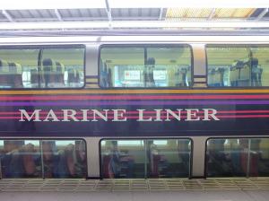Marine liner to Okayama