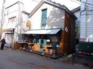 Shuttered restaurant