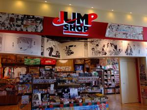 Hmm a Jump shop