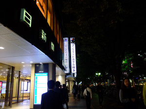 Comfort Hotel Hakata..  we're back