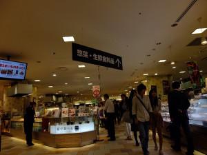 Hakata city