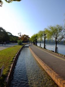 Ohari Park