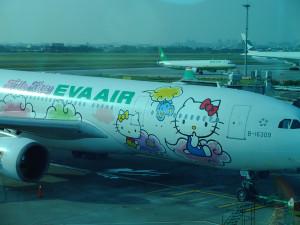 EVA Kitty Jet