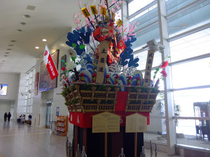 A float in the lobby of the Fukuoka airport