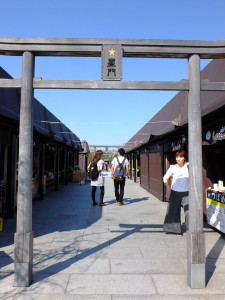 Railway shinto shrine
