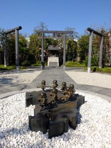Railway shrine