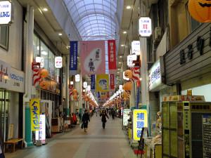 Kawabata Dori arcade