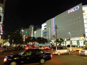 Tenjin area