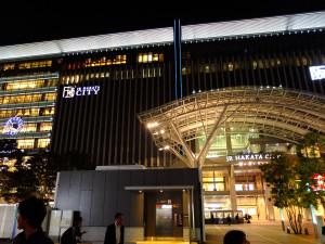Hakata City at night