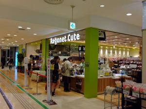 Raganet Cute supermarket