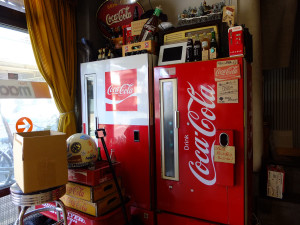 Old style coke eh.. fridge?