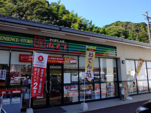 The only convenience store in town